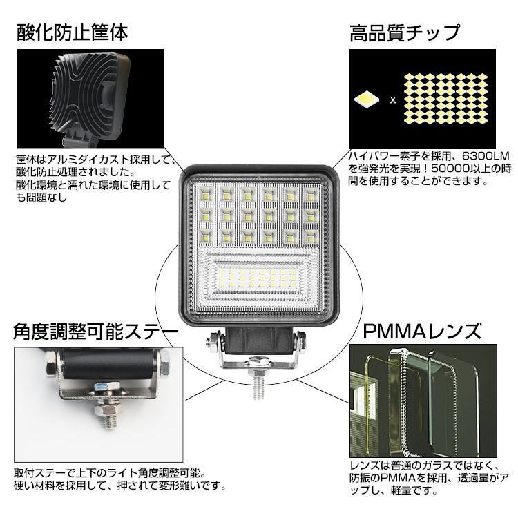 即納!爆裂発光 LED作業灯 60W相当 ホワイト 6300LM トラック /ジープ/ダンプ用ワークライト 補助灯 LEDワークライト1年保証 新品 DC9-32V 2個|autoone|03