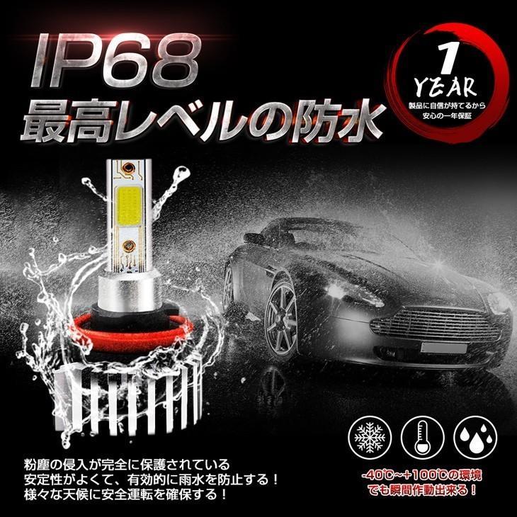 LEDヘッドライト led H4 フォグH11 H8 H16 HB3 HB4 H7 H1 H3 H3C 車検対応 6000K ホワイト 純正サイズ  IP68防水最高 12000LM 1年保証 左右2本! 送料無料!|autoone|05