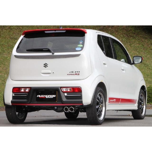 【自動車関連業者様限定】FUJITSUBO フジツボ マフラー AUTHORIZE オーソライズ Kシリーズ SUZUKI HA36S アルトターボ RS/アルトワークス (750-80182)|autopartsnet