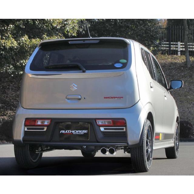 【自動車関連業者様限定】FUJITSUBO フジツボ マフラー AUTHORIZE オーソライズ Kシリーズ SUZUKI HA36S アルトターボ RS/アルトワークス (750-80182)|autopartsnet|05