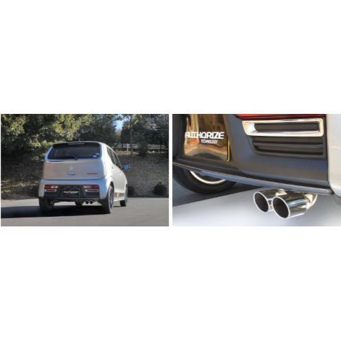 【自動車関連業者様限定】FUJITSUBO フジツボ マフラー AUTHORIZE オーソライズ Kシリーズ SUZUKI HA36S アルトターボ RS/アルトワークス (750-80182)|autopartsnet|06