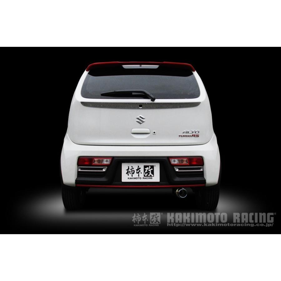 自動車関連業者直送限定 柿本 マフラー GTbox 06&S アルトワークス HA36S カキモト スズキ SUZUKI ジーティーボックス ゼロロクエス (S44335) autopartsnet 03