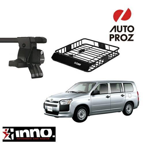 ルーフラック ベースキャリアセット トヨタ プロボックス サクシード 2002年式以降現行 開店祝い INNO CURT 18115 販売 ベースラック 正規品