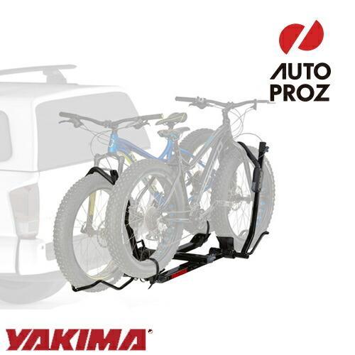 YAKIMA 正規品 ホールドアップEVO 2台積載 デポー トランクヒッチ用バイクラック 50.8mm 2インチヒッチ角用 着後レビューで 送料無料