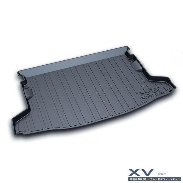 ACRUX トランクトレイ スバル XV H24年9月〜 ハイブリット非対応 ラゲッジマット 汚れ対策 SB03|autorule
