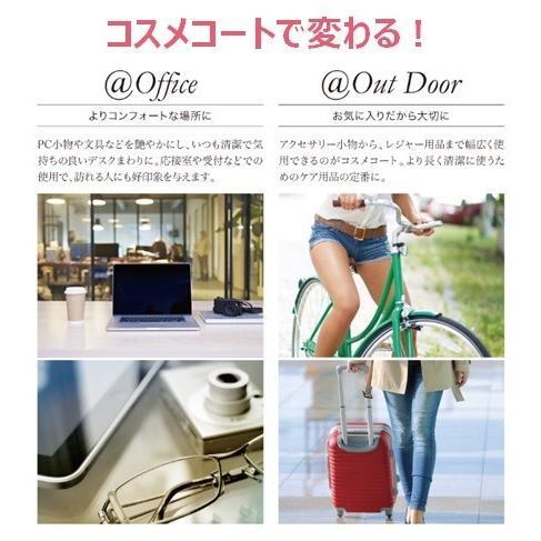 「コスメコート/Cosme Coat」 ポケット<15ml>お出かけ用|autospa|06