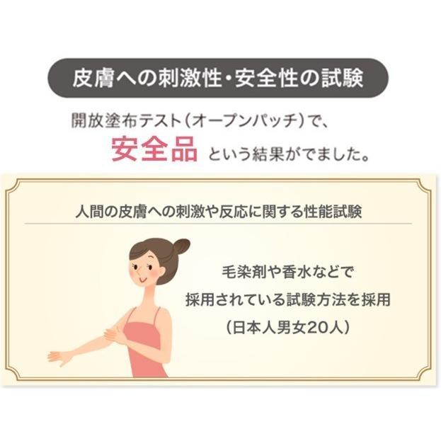 「コスメコート/Cosme Coat」 ポケット<15ml>お出かけ用|autospa|09