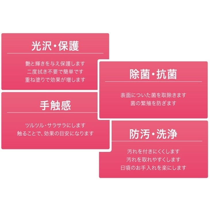 「コスメコート/Cosme Coat」 レギュラー<150ml>家庭・オフィス用 autospa 04