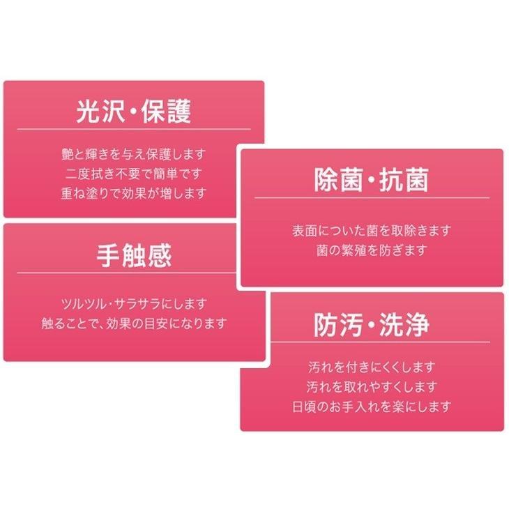 「コスメコート/Cosme Coat」 ジャンボ<500ml>店舗・業務用 autospa 04