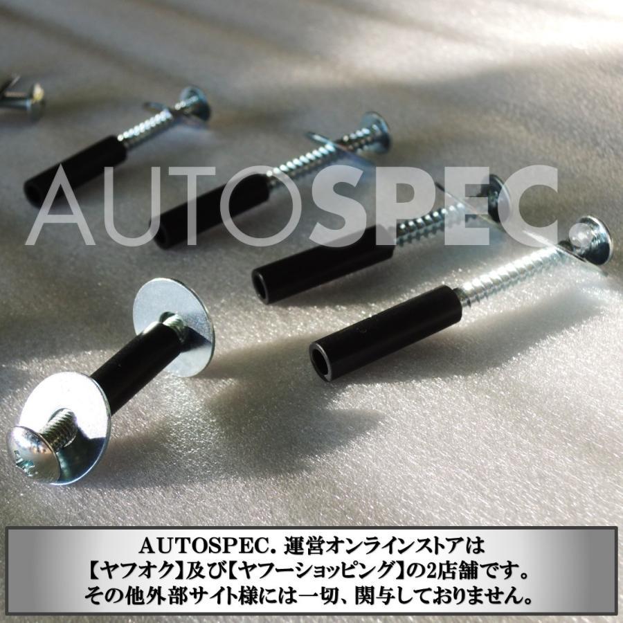 AS フロントリップ アンダースポイラー ABARTH 595 シリーズ4 S4 グロスブラック 艶 黒 アバルト autospecy-store 06