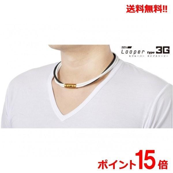 セブ SEV 【送料無料】セブ/SEV ルーパー タイプ3G ホワイト/ホワイト/ブラック 54cm