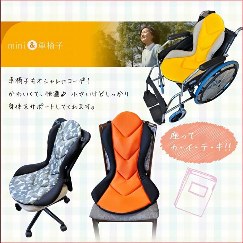 スギウラクラフト  Mission Praise 腰痛対策 姿勢 サポートクッション リバースポルト ミニ ミラノレッド autostyle-sore 02