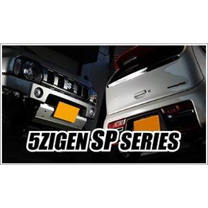 マフラー 5ZIGEN SP (ゴジゲンSPシリーズ) アルトターボRS/アルトワークス 【DBA-HA36S】 [H27/3 ] 左側シングル autovillage