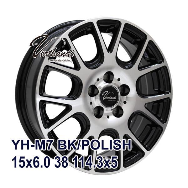 タイヤ サマータイヤホイールセット 195/65R15 Vector Hybrid 4Seasons ...