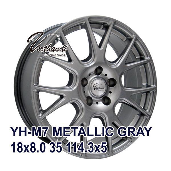 235/40R18 タイヤホイールセット サマータイヤ NANKANG ナンカン AS-1 送料無料 4本セット