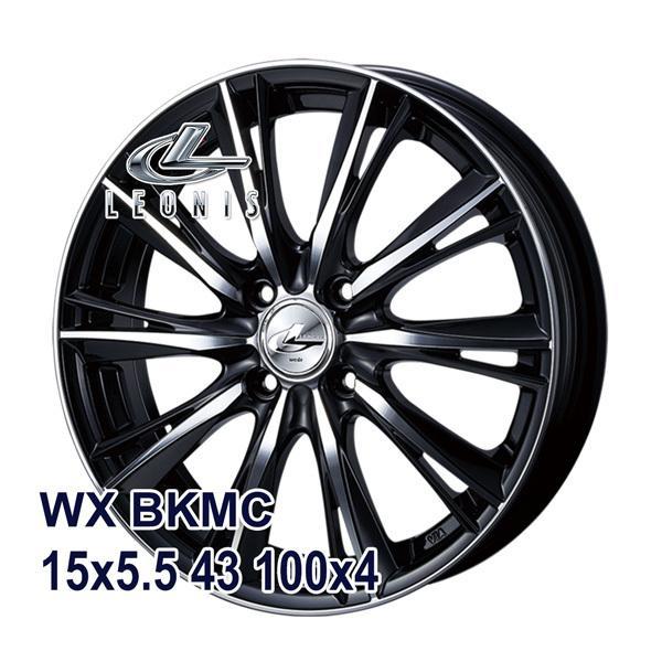 タイヤホイールセット サマータイヤ レオニス LEONIS WX BKMC 195/55R15 NANKANG ナンカン NS-2 4本セット