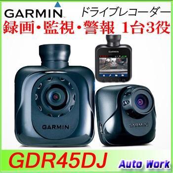 77b3d36d12 GARMIN ガーミン GDR45DJ 前後2カメラ ディスプレイ搭載 GPSドライブ ...