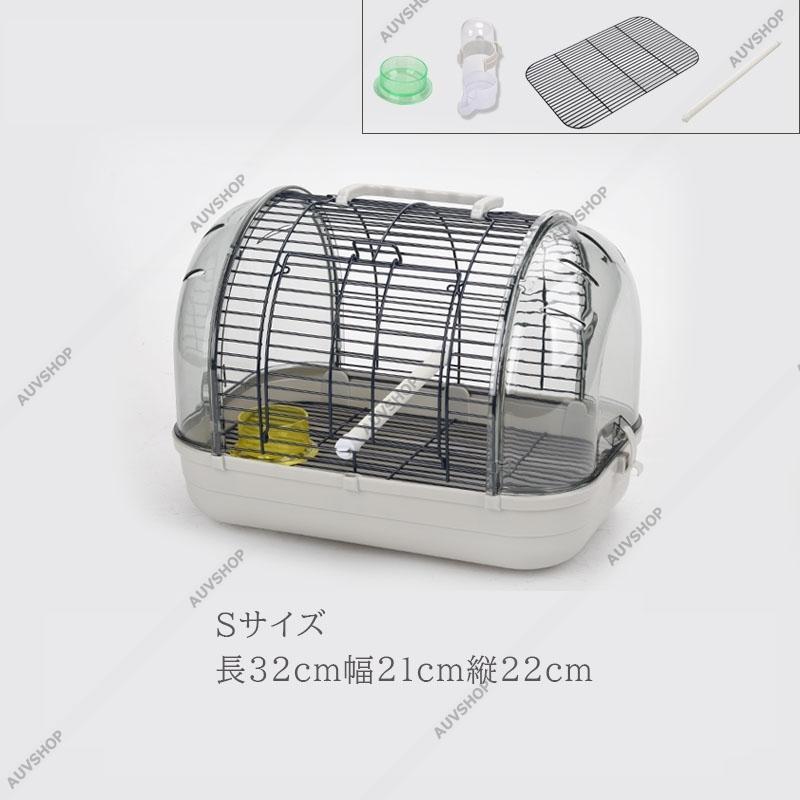 小鳥かご  手乗り プラットホーム付 小型鳥用  鳥籠 ゲージ フルセット カナリア セキセイインコ 小型鳥用|auvshop|02
