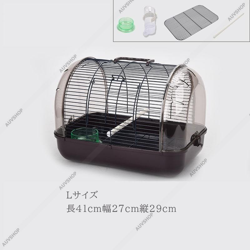 小鳥かご  手乗り プラットホーム付 小型鳥用  鳥籠 ゲージ フルセット カナリア セキセイインコ 小型鳥用|auvshop|05
