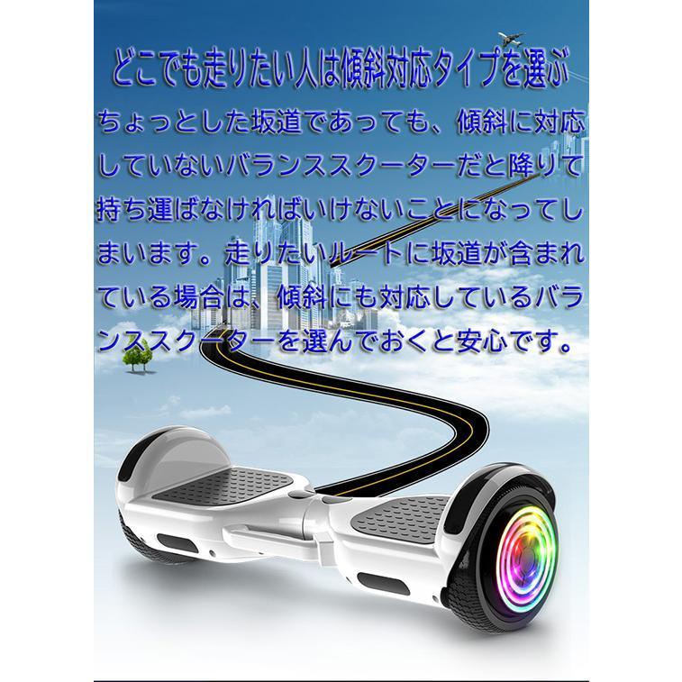 セルフバランススクーター 電動スケートバランスボード 電動スマートスクーター 電動スクーター  電動キックボード バランススクーター ミニセグウェイ|auvshop|14
