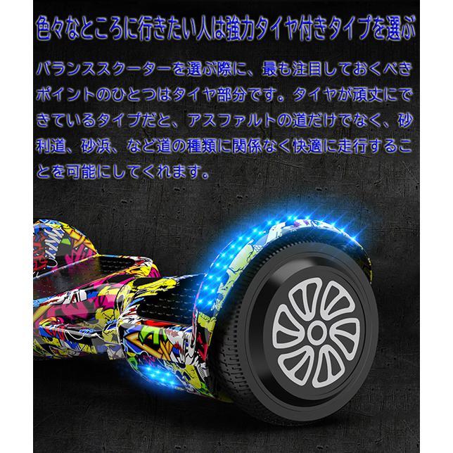 セルフバランススクーター 電動スケートバランスボード 電動スマートスクーター 電動スクーター  電動キックボード バランススクーター ミニセグウェイ|auvshop|10