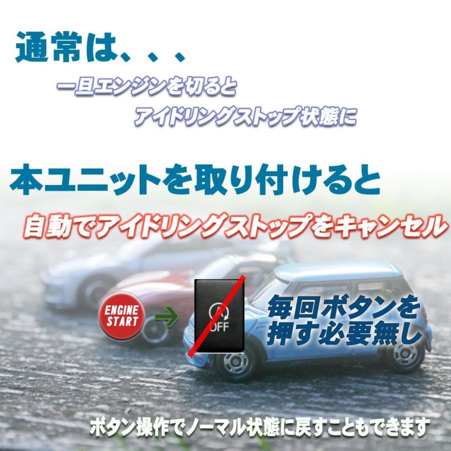 スズキ ハスラー (MR31S MR41S) iストップキャンセルユニット アイドリングストップキャンセラー PL保険加入商品 auxiliaryparts 02