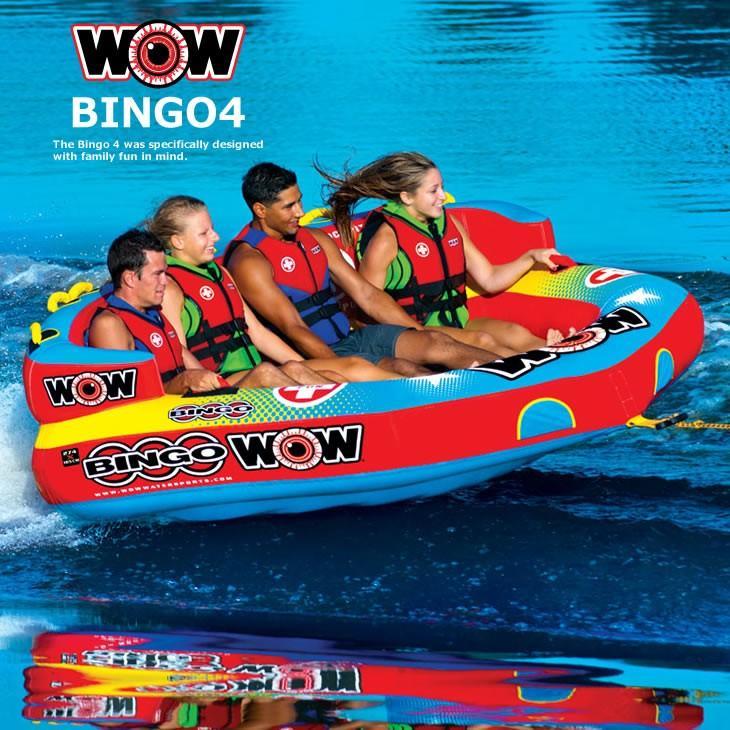 人気が高い  トーイングチューブ バナナボート 4人乗り バナナボート 4人乗り WOW (ワオ) ビンゴ ビンゴ 4, 飯島町:12c0789d --- airmodconsu.dominiotemporario.com