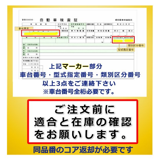 レビン AE86 4AG MT用  リビルト ディストリビューター 19100-16040 19100-16060|avail|04