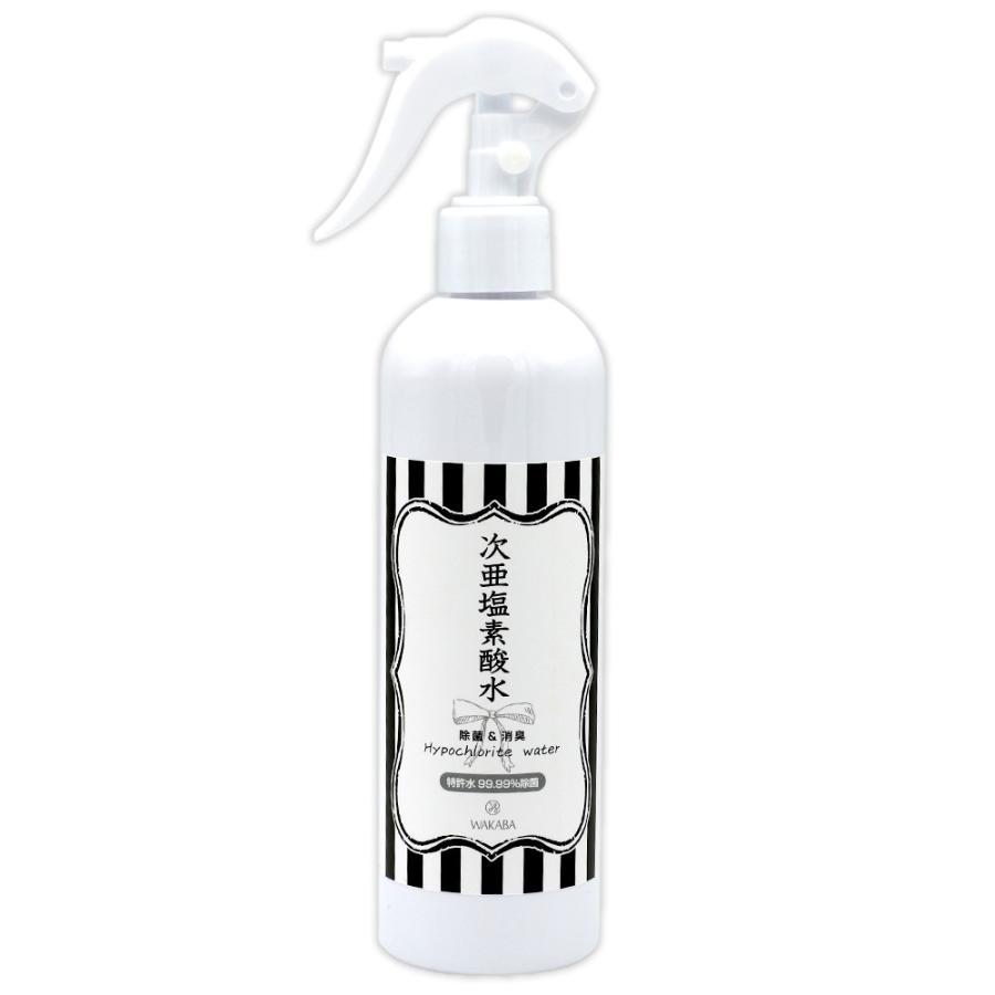次亜塩素酸水 スプレー (300ml) 1本 日本製 ウイルス 除去 99.99% 除菌 消臭 ノンアルコール 除菌スプレー 無色 無臭 無刺激|avekt|06