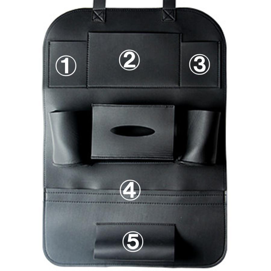 シートバックポケット 収納・ホルダー PUレザー製 取り付け簡単 後部座席 多機能 大容量 車内整理 iPad mini収納ポケット バックシートポケット ブラック|avekt|04