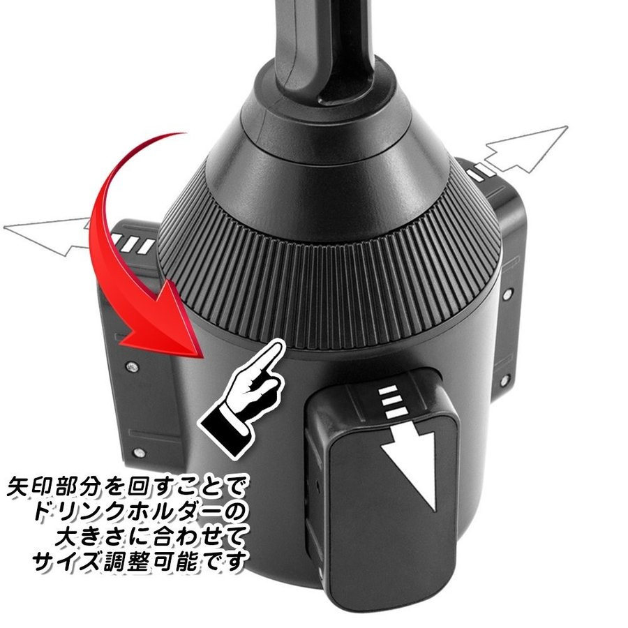 タブレットホルダー ドリンクホルダー固定 スマホにも対応 カーナビ利用に|avekt|03