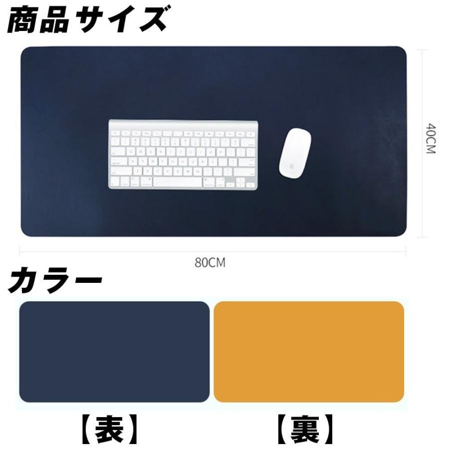 デスクマット 大型マウスパッド もちもち柔らか PUレザー製 青&黄色のリバーシブル 80cm×40cm (ブルー×イエロー)|avekt|03