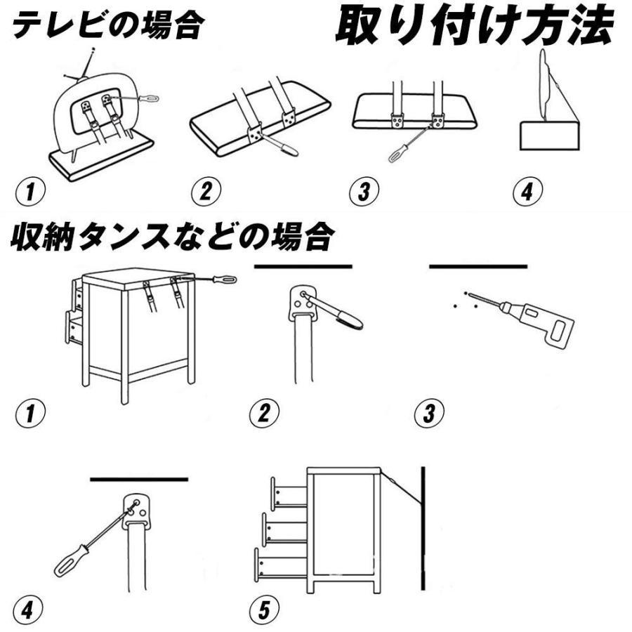 耐震ベルト テレビ 転倒防止 ビス止めタイプ 家具固定 調節可能 (2本セット)|avekt|05