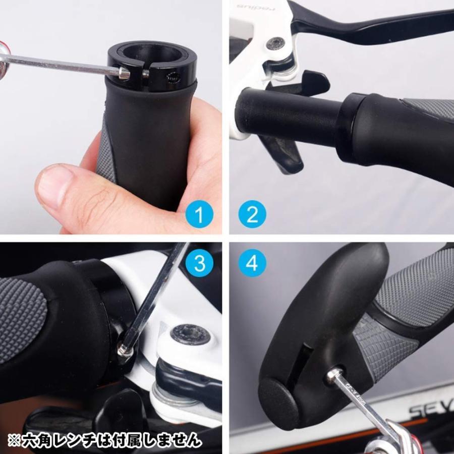 自転車 ハンドルグリップ 滑りにくい ソフトラバー 牛角 マウンテンバイク 汎用|avekt|02