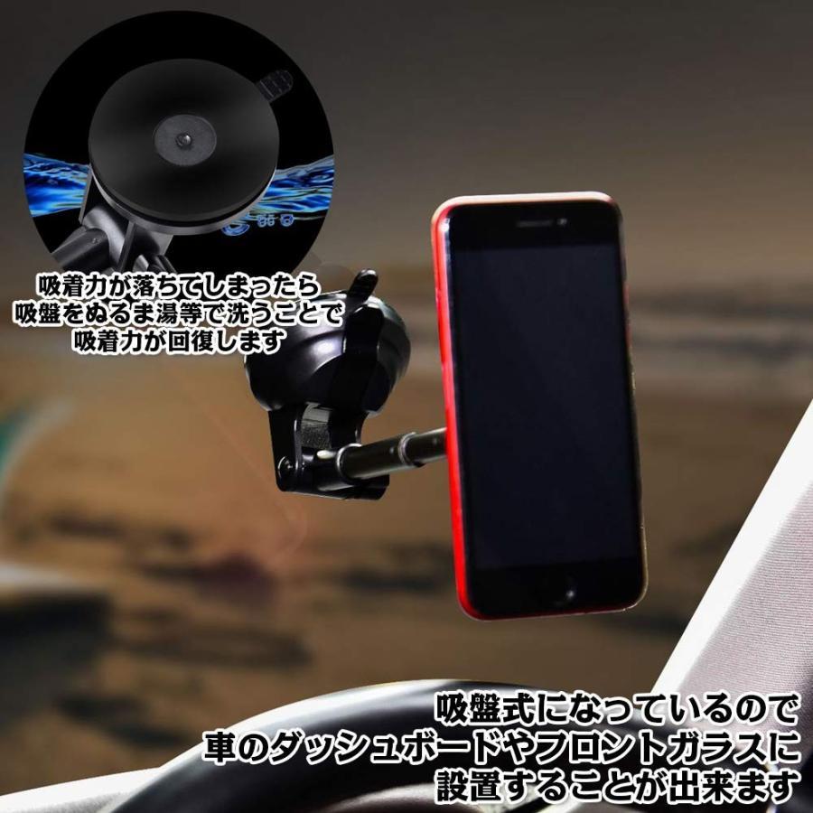 マグネット式 車載スマホホルダー 粘着ゲル吸盤で設置 伸縮アーム&角度調節可能 avekt 03