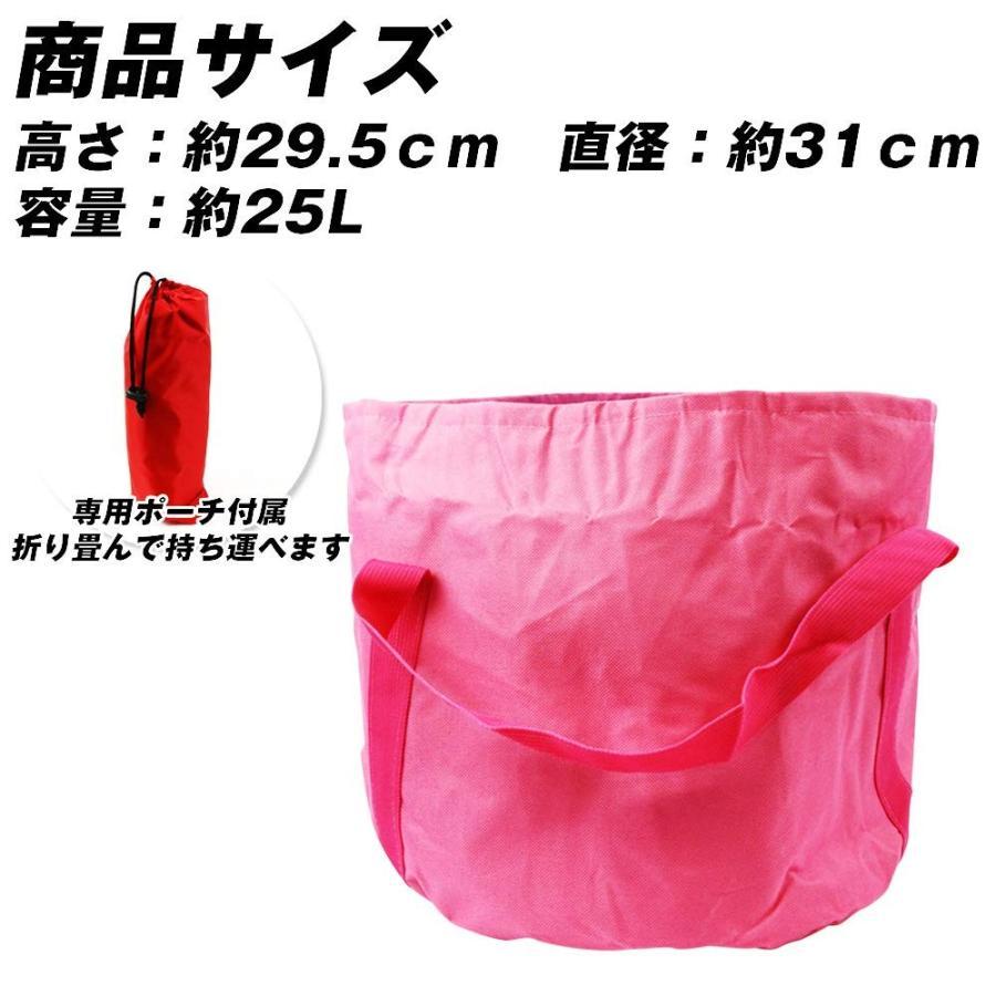 折り畳みバケツ 大容量25L 収納袋つき アウトドア 洗車 災害対策|avekt|02
