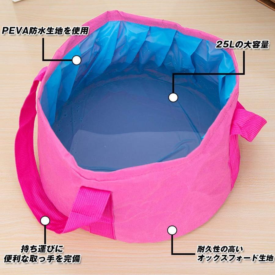 折り畳みバケツ 大容量25L 収納袋つき アウトドア 洗車 災害対策|avekt|03