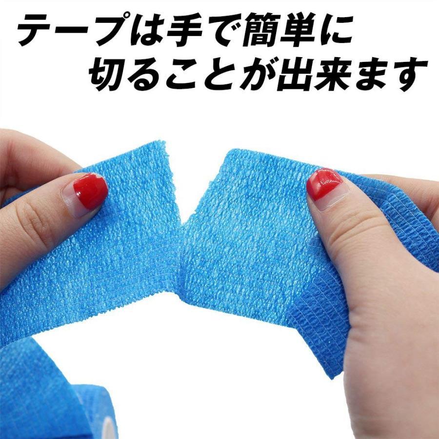自己粘着性 伸縮包帯 弾性包帯 5cm x 4.5m テーピング 蒸れにくい 手で切れる ブルー 青 12巻セット|avekt|03