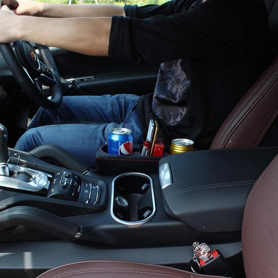 車載用 サイドトレイ ドリンクホルダー 飲み物 収納ボックス レザー 高級感 コンソール 差し込みタイプ 簡単設置|avekt|05
