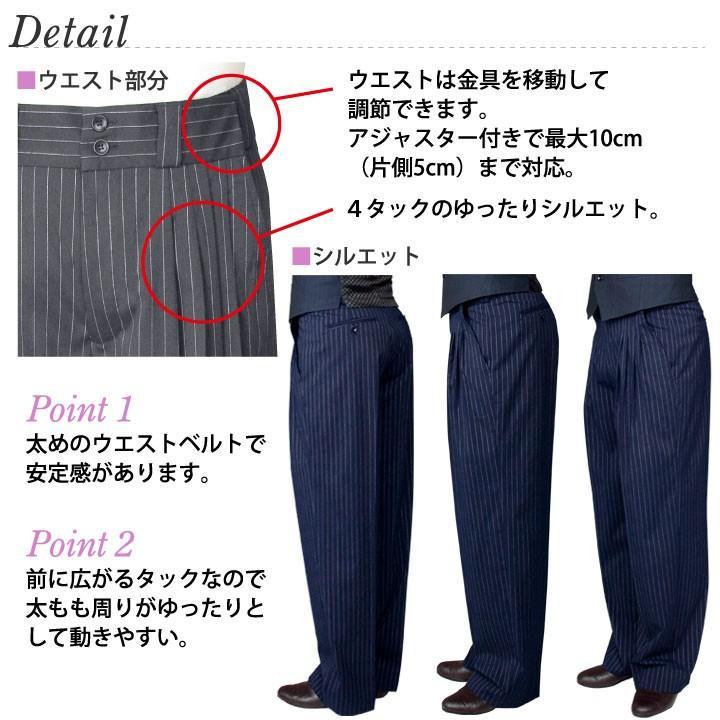 在庫限りセール アルゼンチンタンゴ 4タック パンツ メンズ 紳士 ステージ衣装 ダンスパンツ  MEP189-90813 |avivare|03