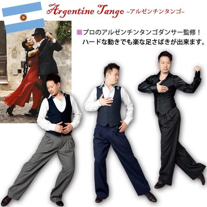 在庫限りセール アルゼンチンタンゴ 4タック パンツ メンズ 紳士 ステージ衣装 ダンスパンツ  MEP189-90813 |avivare|04