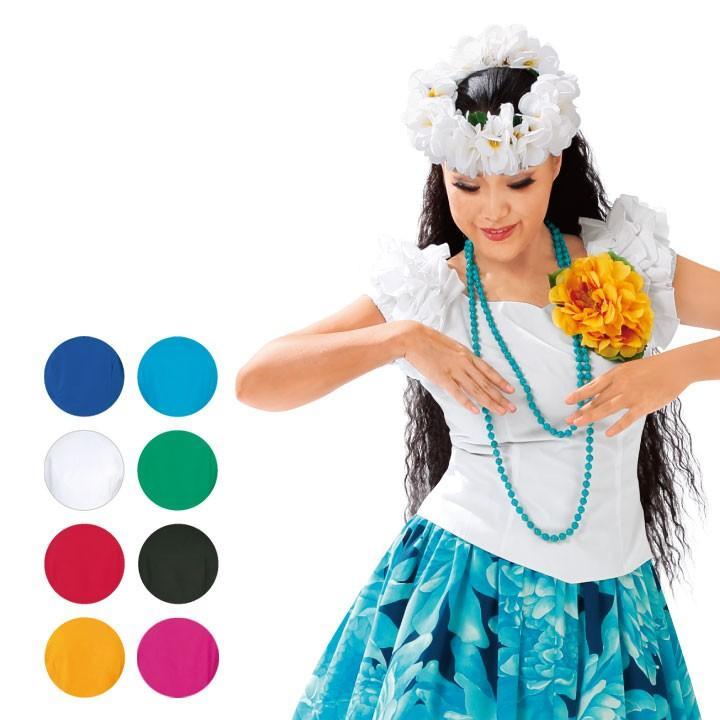 フラダンス衣装 フラトップス フラブラウス 半袖フラ衣装 フリルブラウス 練習着 当店は最高な 結婚祝い サービスを提供します ハワイアン ホイケ TSS1762-2-3013