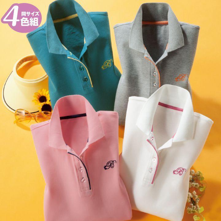七分袖 ポロシャツ 4色組 70132 レディース ファッション トップス avivare