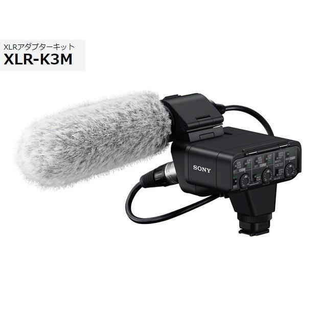 ソニー XLRアダプターキット XLR-K3M|avshopaoba