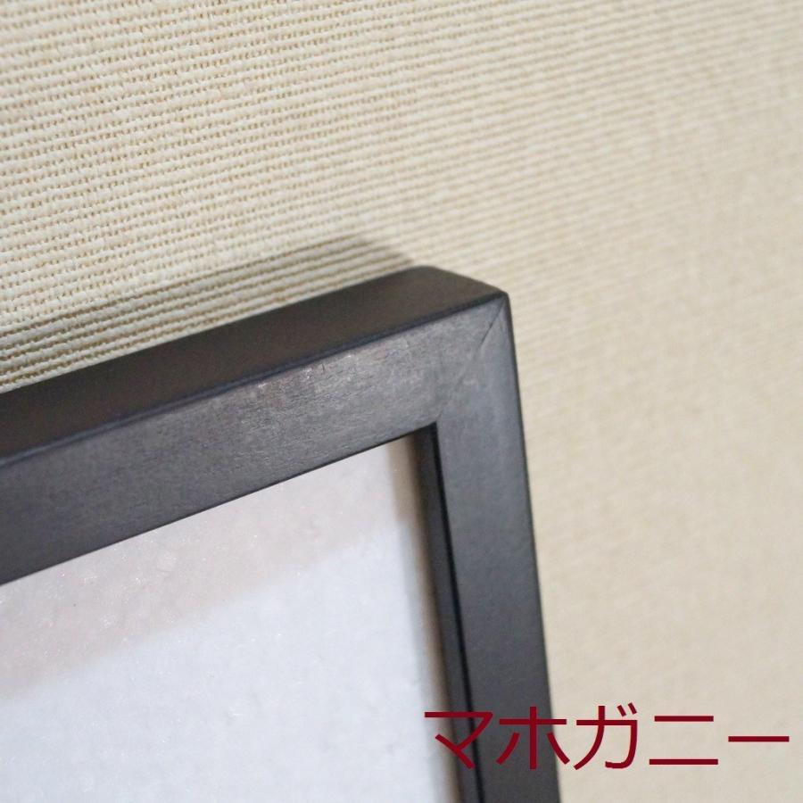 F6サイズ仮縁油絵額 淡路島の額縁職人が全て手作業で製作した純国産の木製の仮縁油絵額(マホガニー色) awajigaku 03