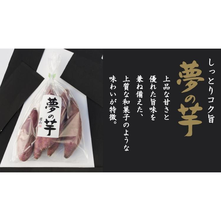 さつまいも 紅はるか 夢の芋 500g 袋詰め×4袋 (2kg) さんわ農夢 香川県 産地直送 サツマイモ 蜜芋 みつ芋 生芋 熟成芋 送料込 ネプリーグ|awajikodawari|04