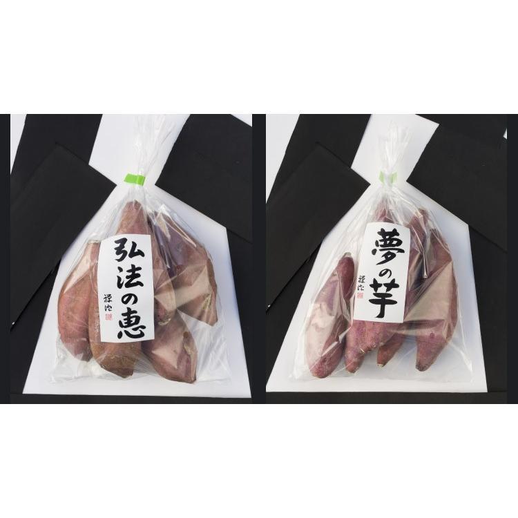 さつまいも 安納芋 紅はるか 弘法の恵と夢の芋 500g 袋詰め×4袋 (2kg) さんわ農夢 香川県 産地直送 サツマイモ 蜜芋 みつ芋 生芋 熟成芋 送料込|awajikodawari|04