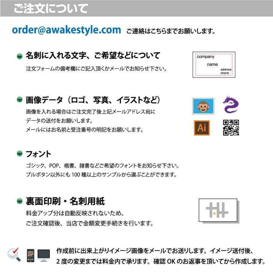写真  名刺 印刷 名刺 作成 写真を全面に配置した名刺デザイン オーダー 名刺【100枚単位】名刺ケース1個付属 / ビジネス 趣味 プライベート お店 会社|awake|04