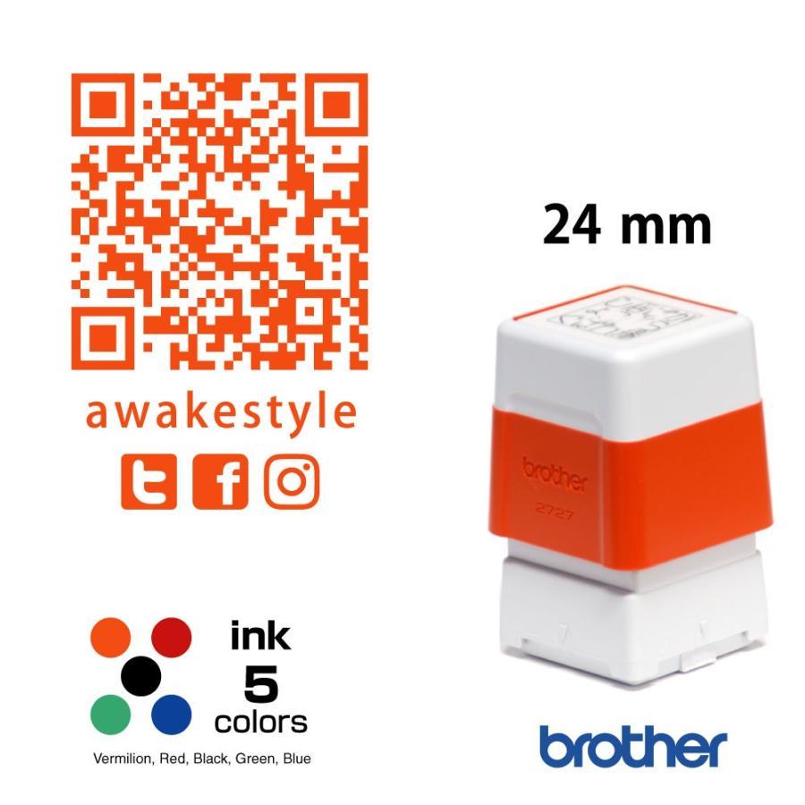 QRコード スタンプ 2727 オーダー 作成 (24×24mm)ブラザー2727タイプ brother / オーダーメイド品 インク内蔵型浸透印(シャチハタタイプ) |awake