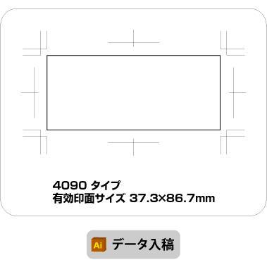 スタンプ データ入稿 オリジナル作成  37.3×86.7mm ブラザー4090/ brother4090 イラストレーター オーダー|awake